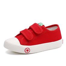 5色可选# 米灯 儿童低帮休闲帆布鞋 19.9元包邮(29.9-10券)