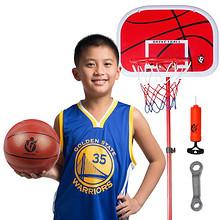 一起打球# 宏登 儿童可升降运动篮球架 19元包邮(29-10券)