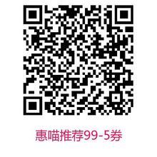 优惠券# 京东 周末购 全品类 满99减5券