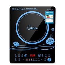 美的 家用智能小型触摸屏薄款电磁炉 199元(259-60券)