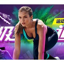 超级运动节# 苏宁易购 运动品牌专场大促 满199-30/满299-100