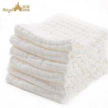 前30分钟# 婴儿优质棉纱尿布 20条 29.7元包邮(39.7-10)