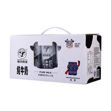 前10分钟# 现代牧业 纯牛奶 250ml*10盒*2箱 39.9元包邮(59.9-20)