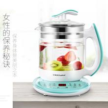 前3分钟半价# 荣事达 全自动加厚玻璃养生壶 49.5元包邮(99-49.5)
