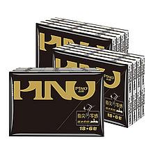 前2000名# 心相印 品诺 手帕纸 4层*72包*2件 49.9元包邮(拍2免1)