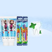 佳洁士 冰雪奇缘儿童牙膏85ml*2+牙刷2支 折34.5元(59,买2免1)