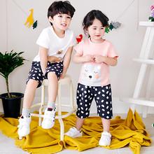 活泼一夏# 韩都衣舍 男女童服装套装 68元包邮(98-30券)