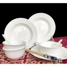 聚景 陶瓷餐具套装 12件 19.9元包邮(29.9-10券)