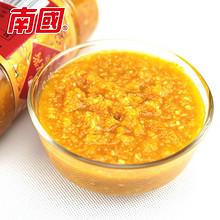美味辣酱# 南国 下饭菜黄辣椒酱 500gX2瓶 35.9元包邮(45.9-10券)