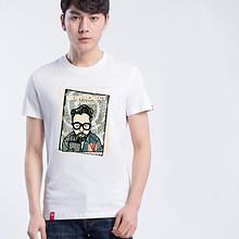 时尚百搭# 酷衣元素 印花短袖男T恤 2件 39.9元包邮(59.9-20券)
