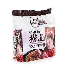 劲道有嚼劲# 寿桃牌 非油炸热干面 xo酱味 5包装 9.9元包邮