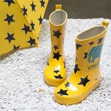 多码可选# F7155 儿童防滑雨鞋 29.9元包邮(39.9-10券)
