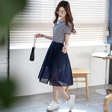 时尚韩版# 韩都衣舍 蓝白条纹短T+网纱长裙两件套 89元包邮(149-60券)
