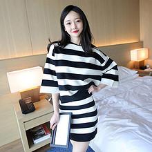 时尚百搭# 左品 小香风条纹两件套裙装 58元包邮(88-20元-10券)