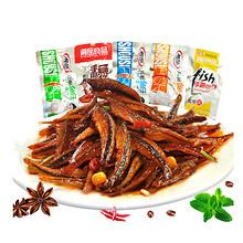 多口味可选# 湘岳 湖南风味即食小鱼仔 15g*20包 券后17.8元包邮