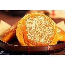 中华老字号# 荣欣堂 山西特产太谷饼 2100g 24.9元包邮(29.9-5券)