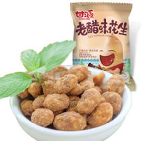 甘源牌 老醋味花生 285g 折3.9元(7.9,5件5折)