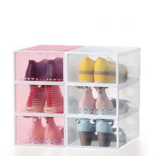 小鼻子 加厚塑料透明鞋盒 6个 18.9元包邮(21.9-3券)