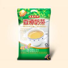 马来西亚进口# 益昌老街 速溶香滑奶茶粉 1000g 39元包邮(59-20券)