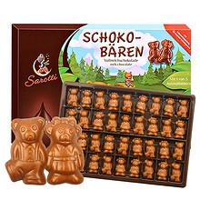 德国进口# 萨洛缇 小熊儿童牛奶巧克力 36颗 28元包邮(38-10券)