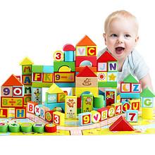 快乐学习# 巧之木 儿童识字益智木制积木玩具 160粒 29.8元包邮(32.9-3券)