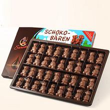 纯正香浓# 萨洛缇 小熊牛奶巧克力礼盒 36粒 28元包邮(38-10券)