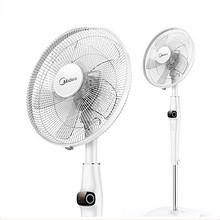 智能静音# 美的 五叶智能变频遥控电风扇 299元包邮(399-100券)