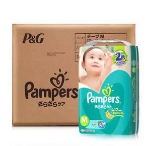 Pampers 帮宝适 绿帮干爽护理纸尿裤 M64 折64.2元
