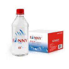 芬尼湾 进口冰川饮用天然水 500ml*12瓶*2件 39.8元包邮(79.8-10-30券)