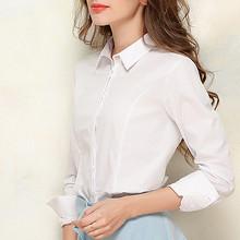 简洁利落# 娜拉的衬衫 新款韩范长袖弹力衬衫 29.9元包邮(59.9-30券)