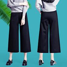 魅力女王# 比图铭霸 高腰款式韩版阔腿裤 39元包邮(89-50券)