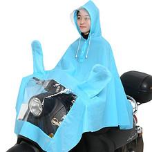 雨季必备# 加厚防水电动车雨衣 19.9元包邮(29.9-10券)