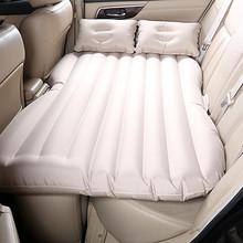 安全舒适# 沿途 车载充气床垫 69元包邮(79-10券)
