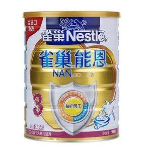 雀巢  能恩 幼儿配方奶粉 3段 900g 139元