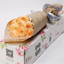 浪漫惊喜# 爱唯一 玫瑰花束礼盒 11枝 19.9元包邮(39.9-20券)