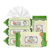 漂亮宝贝 婴儿手口湿巾纸 80抽*5包 20.9元包邮(35.9-15券)