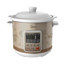 煲汤利器# 美的 家用隔水自动陶瓷电炖锅 139元包邮(169-30券)
