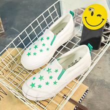 懒人鞋# 韩版百搭原宿风帆布鞋 29.9元包邮(39.9-10券)