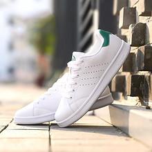 大牌同款# 特步 绿尾小白鞋 105元包邮(115-10券)