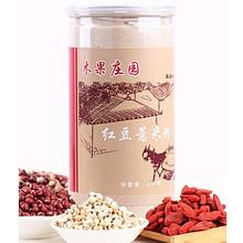 祛湿养颜# 木果庄园 红豆薏米粉 500g 13.9元包邮(33.9-20券)