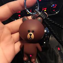 布朗熊可妮兔# 小星星 LNE造型钥匙扣 7.9元包邮(10.9-3券)