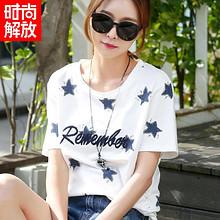 前10分钟拍2件# 时尚解放 白色宽松短袖T恤 79.8返39.9元