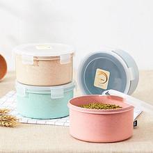 康丰 小麦秸秆冰箱保鲜盒 2个 14.9元包邮(19.9-5券)