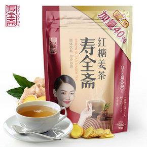 寿全斋 红糖姜茶 12g*7条 6.8元包邮(16.8-10券)
