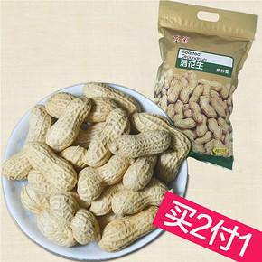 东宝 落花生 1kg 折15元(29.9,买2付1)