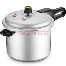 爱仕达 六保险铝制燃气压力锅  折69元(119,199-100)