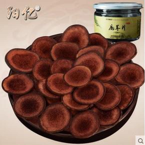 阳亿 东北鹿茸片红粉片 10g 券后9.9元包邮