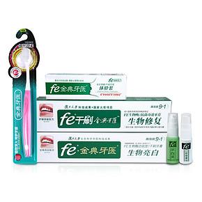 fe 金典牙医 生物亮白修复牙膏 148g*2支 29.8元包邮(29.8-30券)