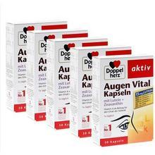 保护眼睛# 双心 叶黄素胶囊 30粒*5盒 201.5元包邮(219-30-10券+22.5)