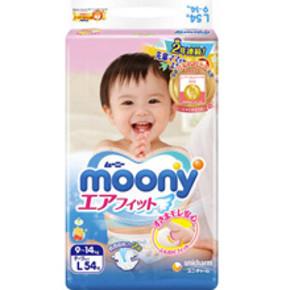 限PLUS会员# 尤妮佳 婴儿纸尿裤 L54片 88元